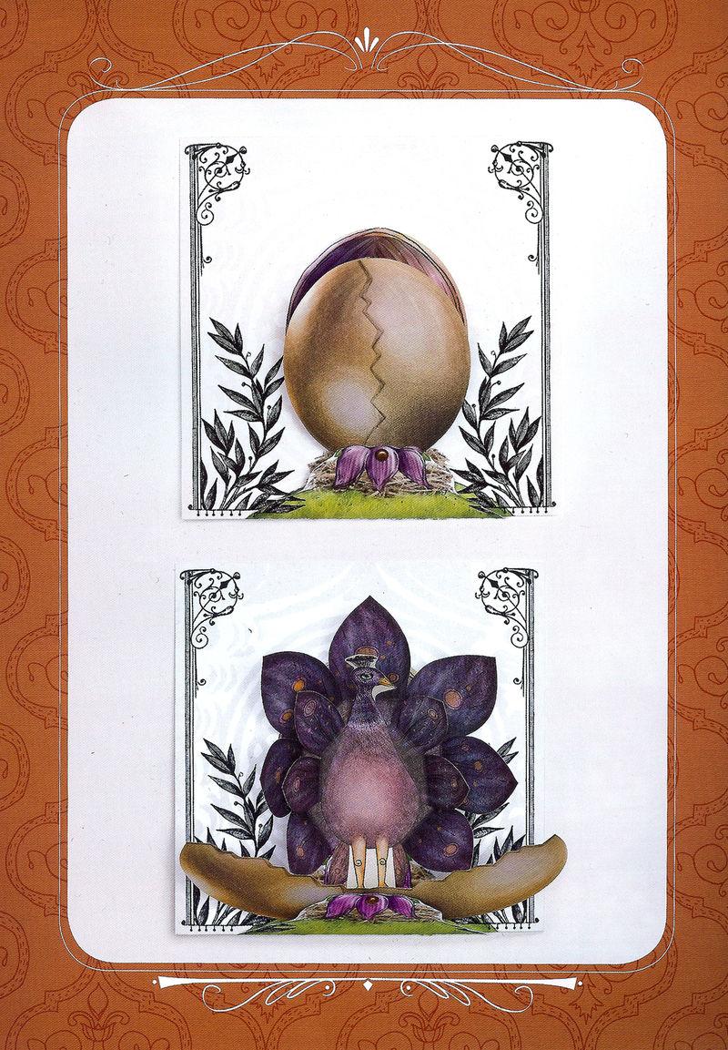 Puppet egg