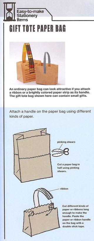 How to make a cute gift tote bag