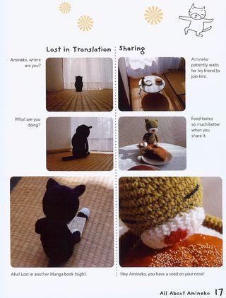 Amineko cat cute pictures