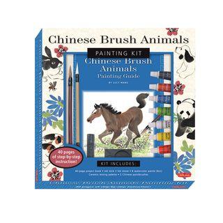 How to Chinese brush paint animals