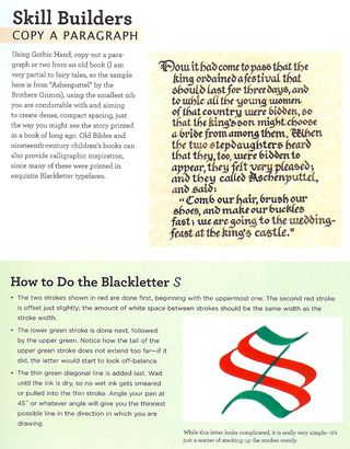 How to draw the blackletter s