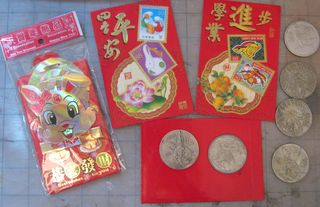 Year of the rabbit coins envelopes