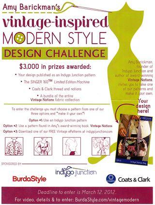 Amy barickman design challenge