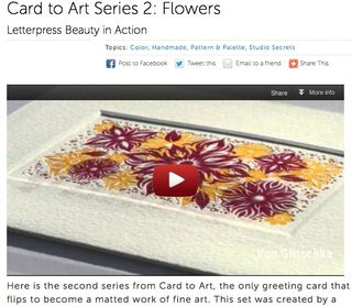 Card to art video