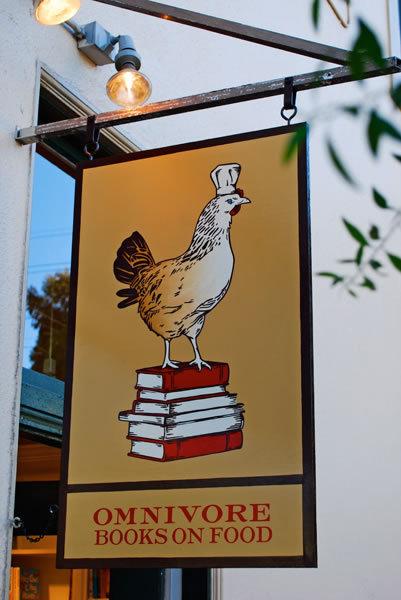 OmnivoreBooks