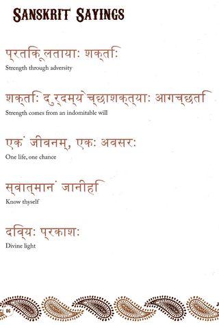Sanskrit_sayings_from_henna_sourcebook