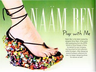 Naam-Ben-shoe-Amar-Nasri