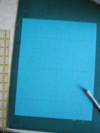 Alphabet pop up template