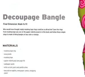 Bangal_materials