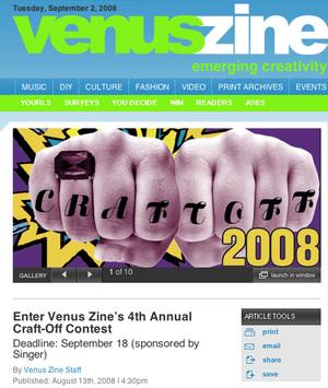 Venuszine_singer_contest
