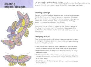 Design_motif_1